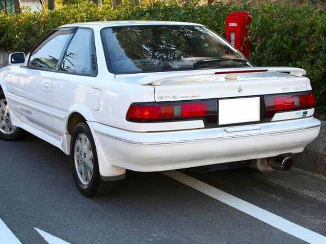 Kouki rear bumper
